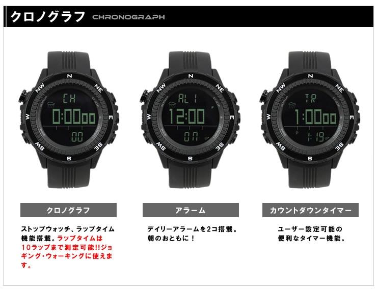 クロノグラフの付いたアウトドア腕時計