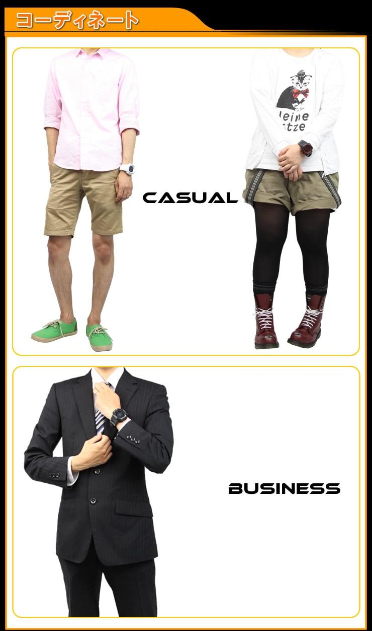 カジュアルシーンでもビジネスシーンでも似合うスポーティなデザイン