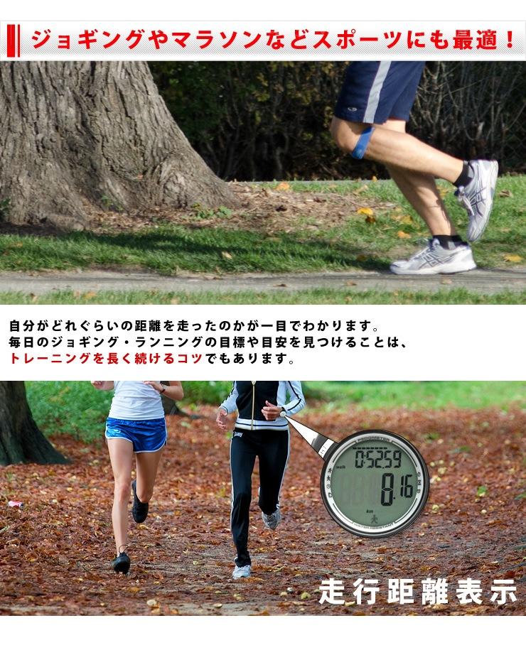 ジョギングやマラソン等で活躍するスポーツウォッチ