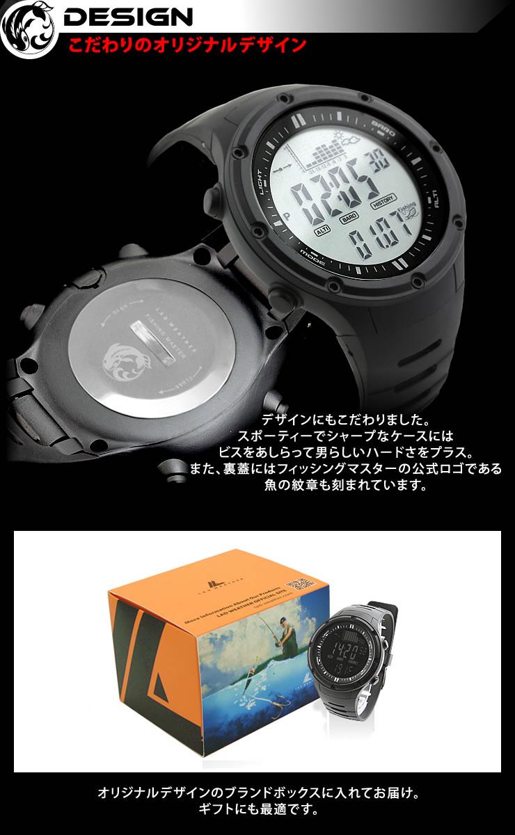 かっこいいのに激安の釣り腕時計