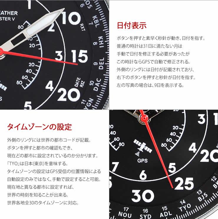 GPS 腕時計 メンズ ウォッチ ラドウェザー LAD WEATHER