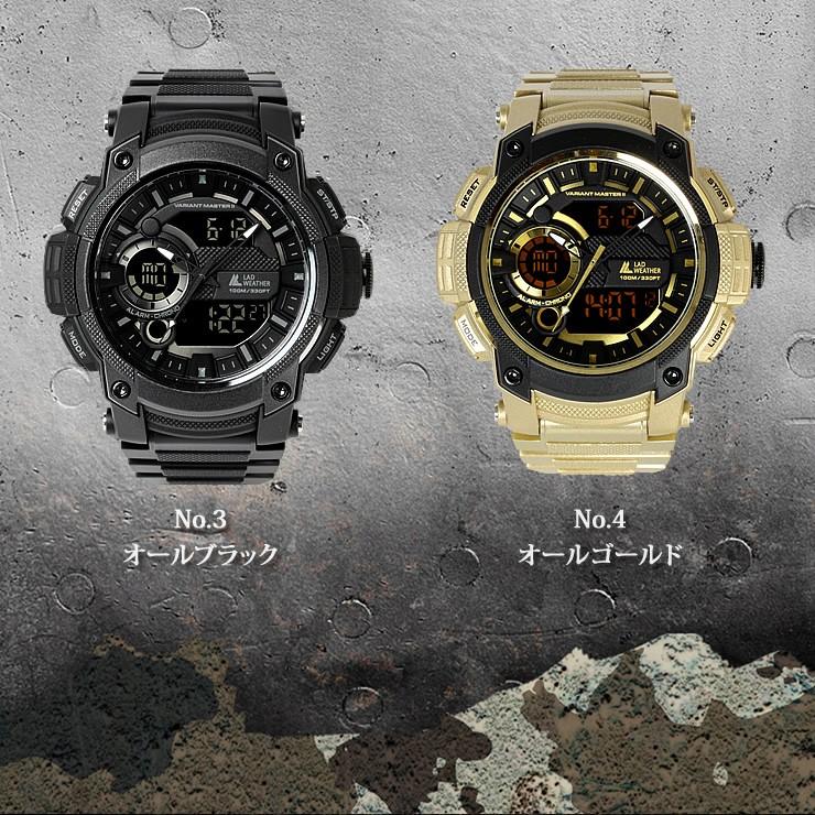 ラドウェザー LAD WEATHER ヴァリアントマスター2 ブランド 腕時計 デジタル アナログ デジアナ アナデジ ミリタリーウォッチ アウトドア サバイバル カモフラ 迷彩柄