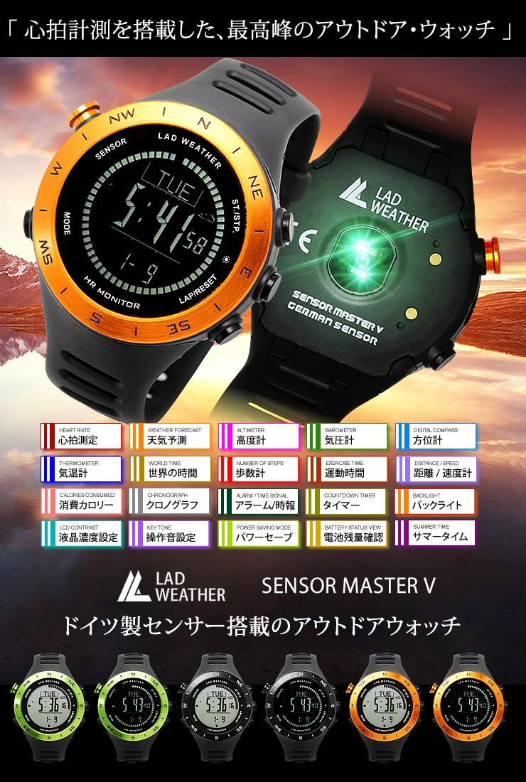 心拍 方位 高度 気圧 温度 天気 を計測! アウトドア ウォッチ 釣り ハイキング キャンプ サイクリング 海や山で大活躍!カジュアル 時計 mens watch