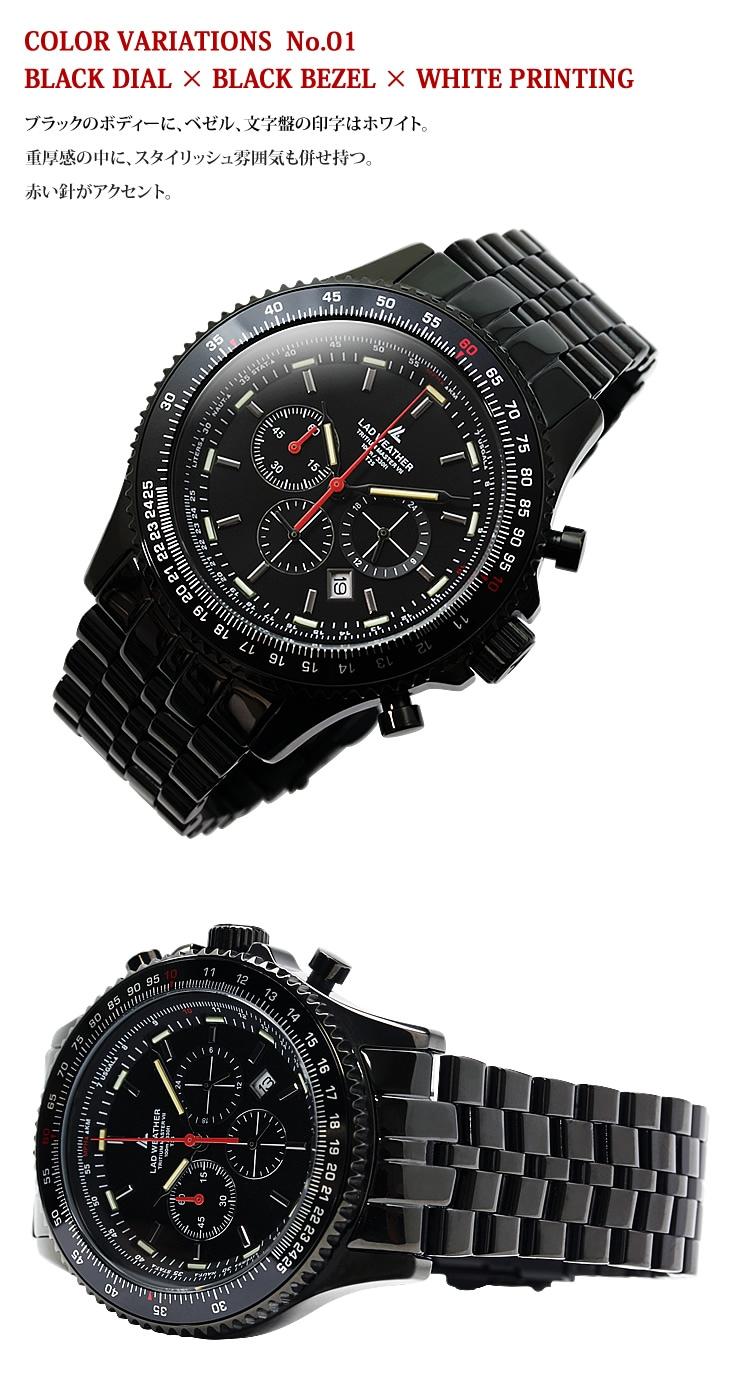 進化した空の王者の腕時計。スイス製のトリチウムを搭載したパイロットクロノグラフ [ LAD WEATHER ラドウェザー ミリタリーウォッチ] クロノグラフ 腕時計 回転計算尺 100m防水 アウトドア サバイバル 男性用 watch カレンダー 野外