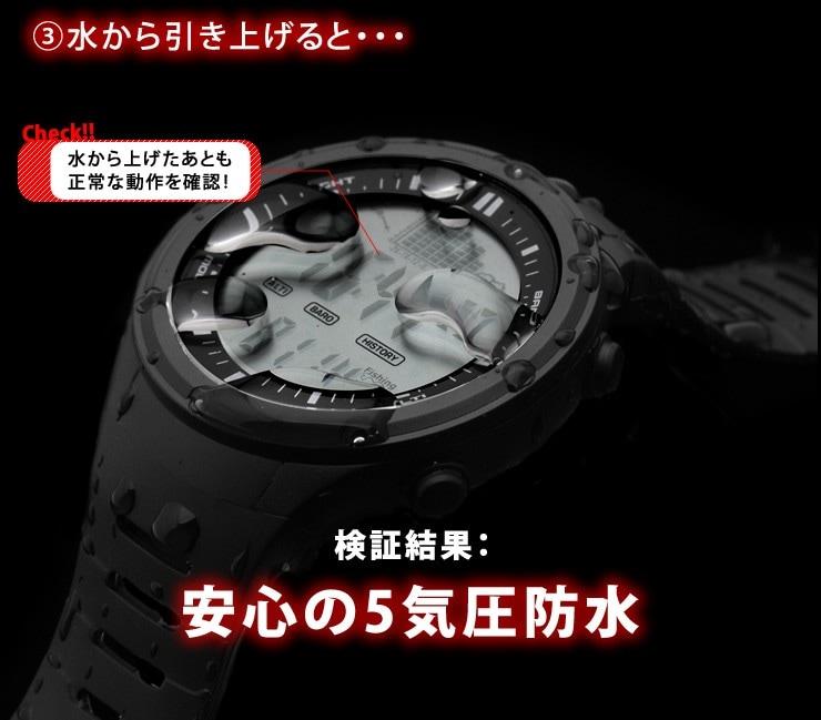 サイズ感のいい釣り腕時計
