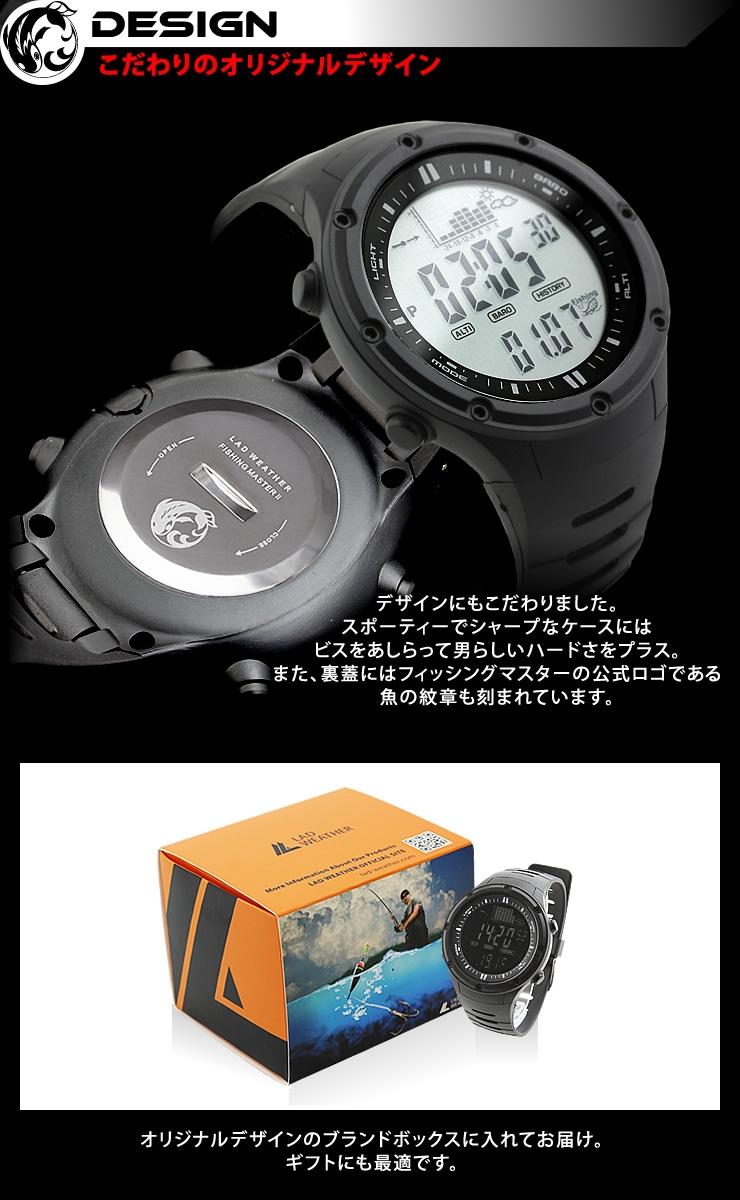 爆釣・釣り腕時計のカラーバリエーション