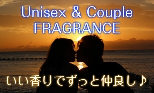 unisex couple fragrance