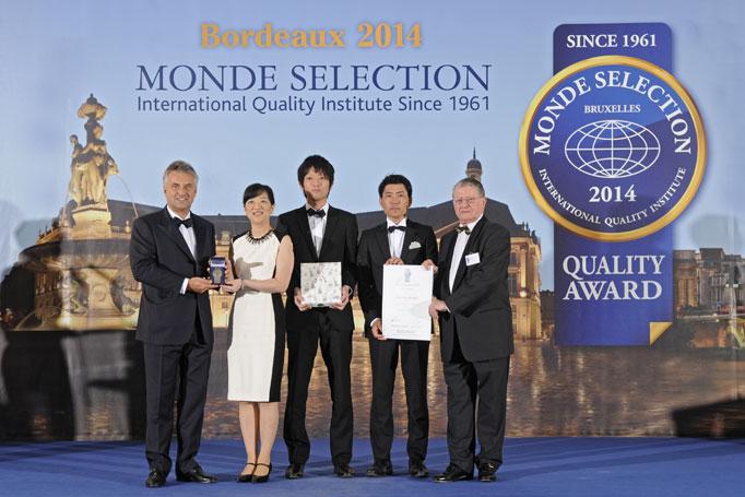 MONDE SELECTION 2014