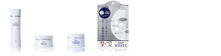 ホワイトシリーズ商品画像