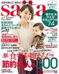 saita(サイタ)