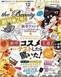 LDK the Beauty(エル・ディー・ケー ザビューティー)