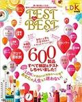 LDK TEST the BEST 2018(エル・ディー・ケー テスト ザ ベスト 2018)