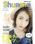 shunme(シュンミー)