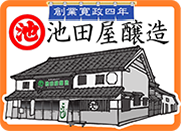 麹の池田屋醸造オンラインショップ