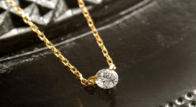 カレンのダイヤモンド
