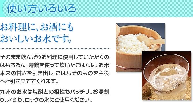 寿鶴を使って炊いたごはんは、お米本来の甘さを引き出し、ごはんそのものを主役へと引き立ててくれます