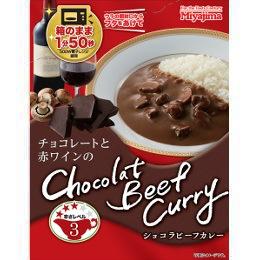 チョコレートカレー