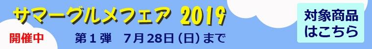 9/1〜10/30迄!「【数量限定100個】人気キムチお楽しみ袋」