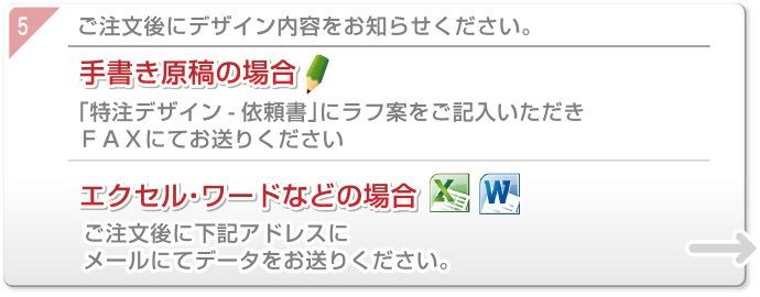 のぼり旗-ご注文からお届けまで(2)