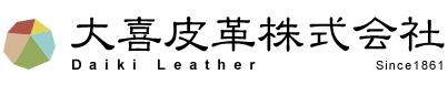 レザークラフト革と革ハギレの通販|大喜皮革