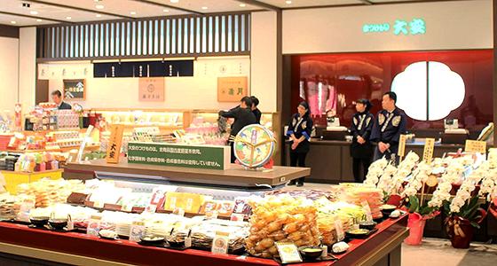 平安神宮・時代祭館店
