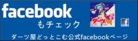 Facebook��