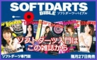 Soft Darts Bible