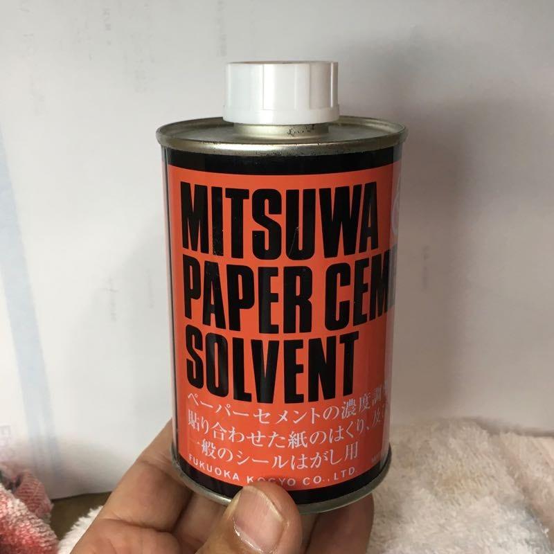 solvent.jpg