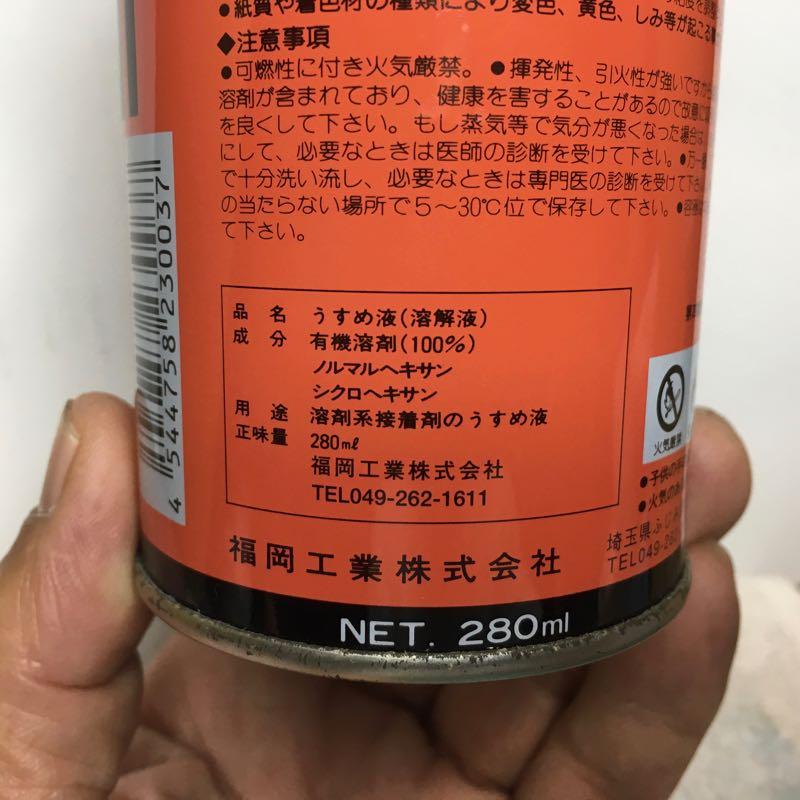 solvent2.jpg
