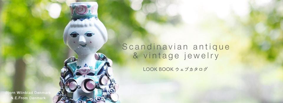 LOOKBOOK特集ページ「Scandinavian」