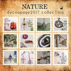 New Arrival fair 2017s Nature