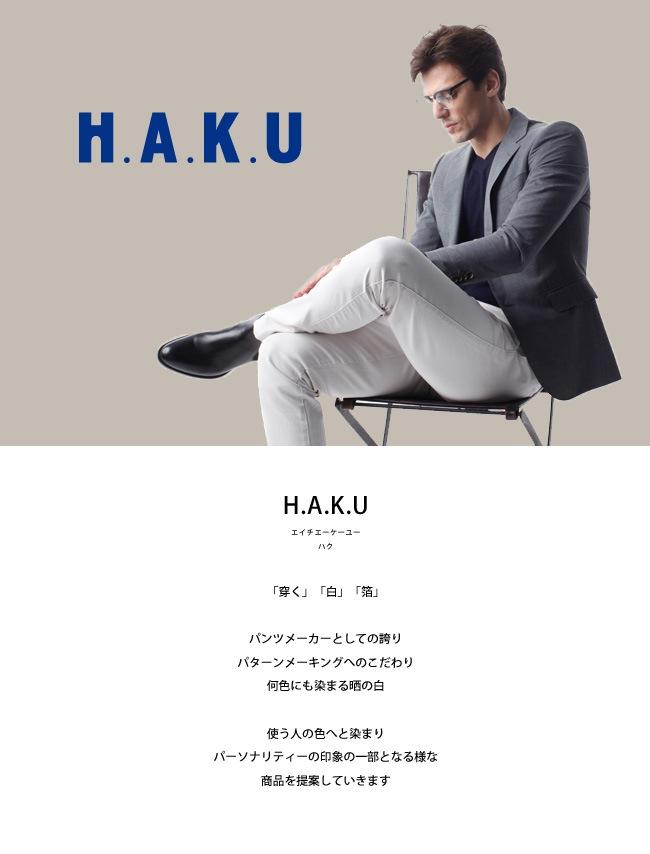 H.A.K.U