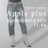 大きいサイズ Appleプラス