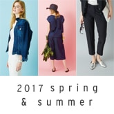 2017春夏