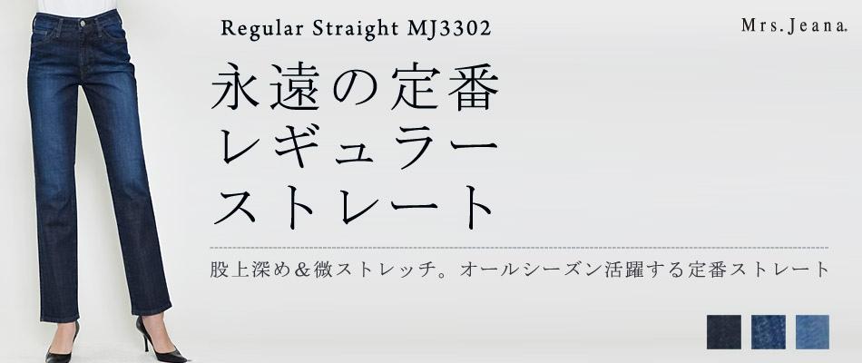 mj3302
