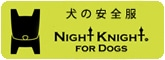 NIGHT KNIGHT FOR DOGS