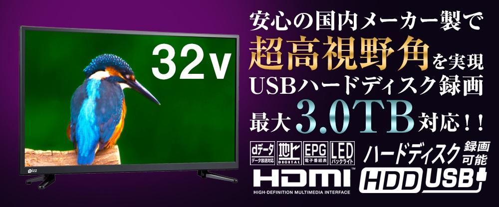 HB-3211HD