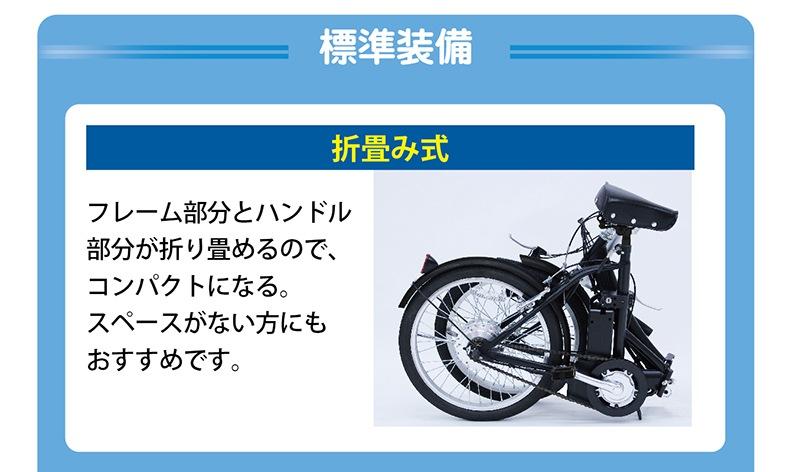 KH-DCY310-NE 折畳み式