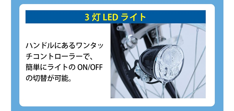 KH-DCY310-NE 3灯LEDライト