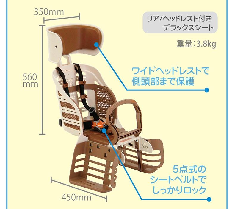 MG-CH243W ワイドヘッドレストで側頭部まで保護/5点式のシートベルトでしっかりロック