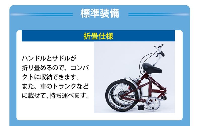 MG-CM16 折畳仕様