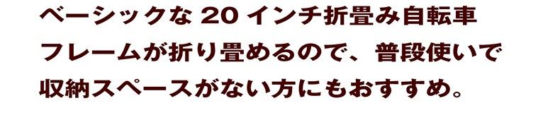 MG-CM20E 特徴