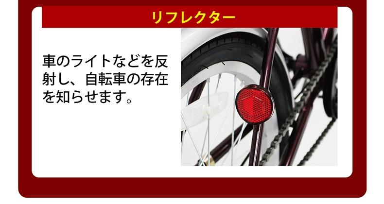 MG-CM20E リフレクター