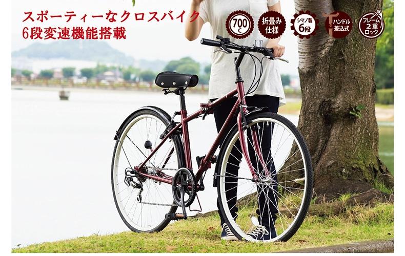 MG-CM700C スポーティーなクロスバイク 6段変速機能搭載
