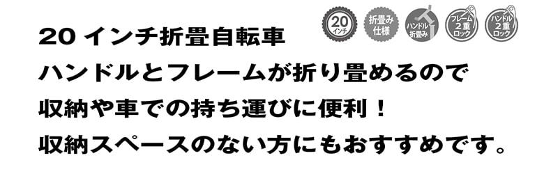MG-CV20E 特徴