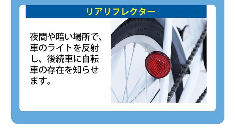 MG-CV20E リアリフレクター