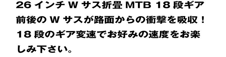 MG-CV2618E 特徴
