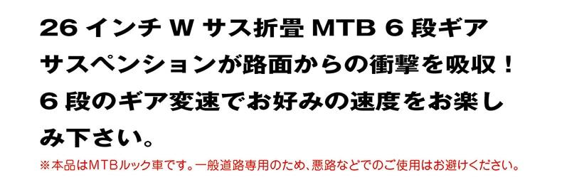 MG-FCP266E 特徴