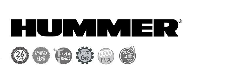 HUMMER ハマー26インチFサス折り畳みMTB MG-HM266E