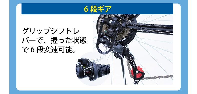 MG-HM266E 6段ギア